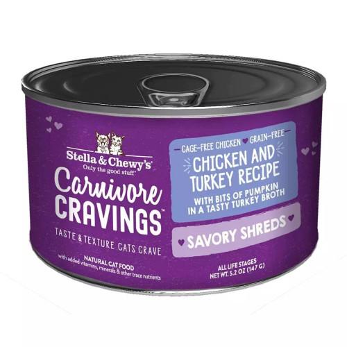 Stella & Chewy's Carnivore Cravings Savory Shreds Chicken & Turkey Recipe 2.8oz