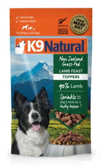 K9 Natural Lamb Feast Topper 5oz
