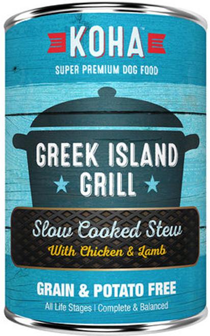 Koha Greek Island Grill Slow Cooked Stew