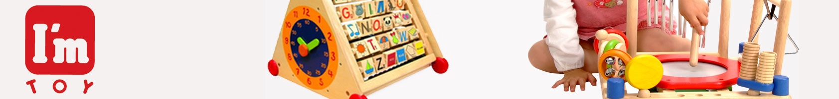 im-toy-educational-wooden-toys.jpg