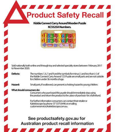 product-recall-kc5525a.jpg