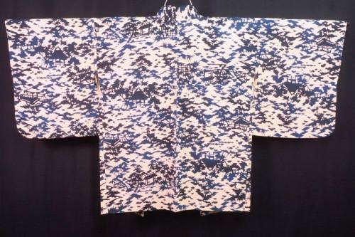 Kimono -  12