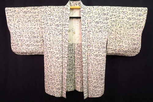 Kimono 28
