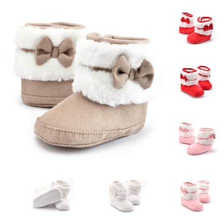 Baby Kint Boots - 4 Colors