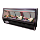 """Howard McCray R-CFS40E-12-BE-LED 148-1/2""""W Fish/Poultry Service Case"""