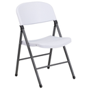 """Flash Furniture DAD-YCD-50-WH-GG 19.25"""" W x 32.5"""" H x 22"""" D Plastic Textured Seat Steel Frame White Hercules Series Folding Chair"""