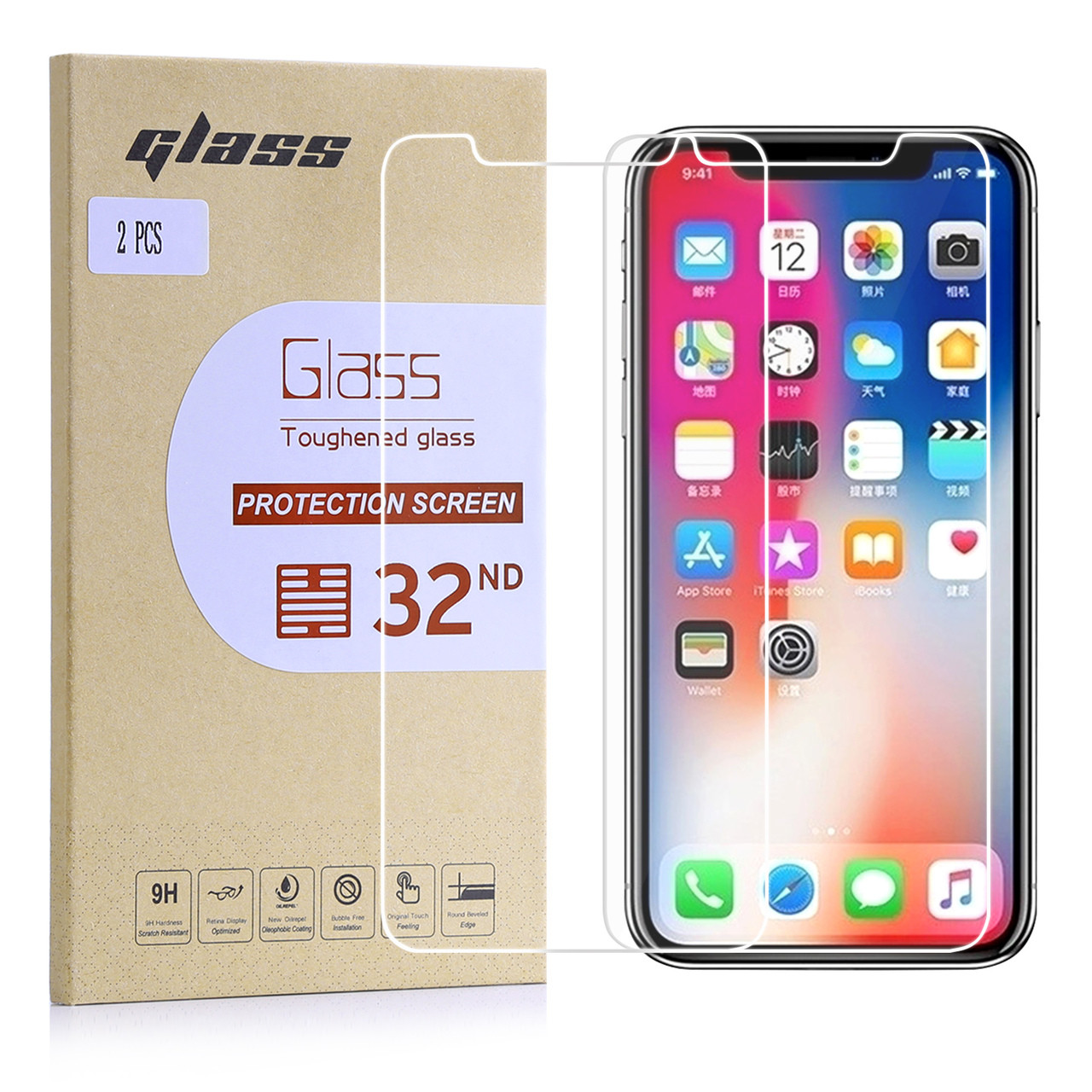 Apple iPhone X / XS Tempered Glass Screen Protector - 2 Pack
