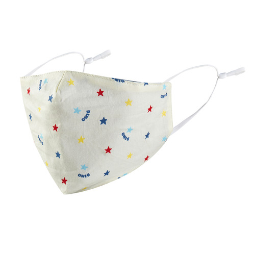 2 Layer Star Design Reusable Cotton Face Mask - Off White/Star