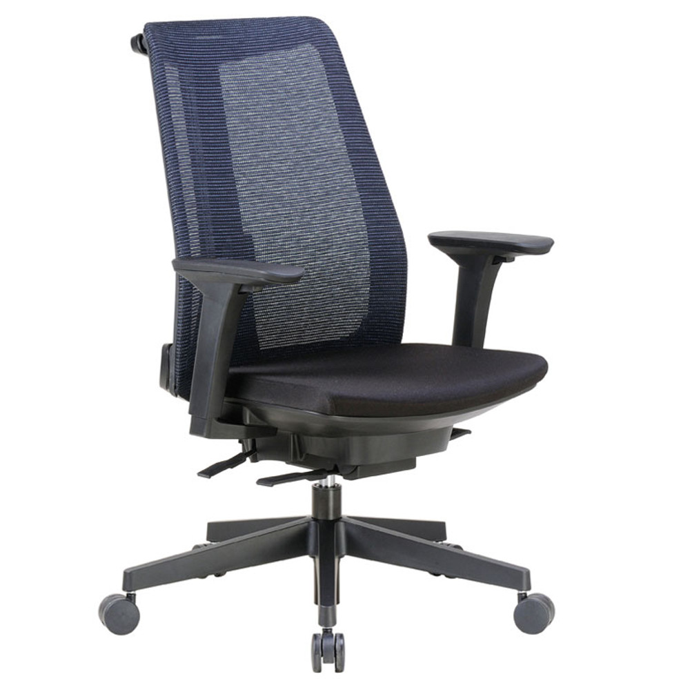Boss Contemporary Mesh Executive Chair B6990-BK