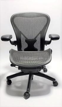 Herman Miller Aeron Chair With Posturefit Size B (or C) Black
