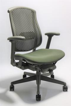 Herman Miller Celle Chair Green Seat + Adjustable Lumbar
