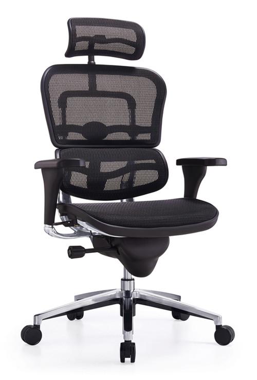 Ergospinetask Chair In Black By Lemoderno