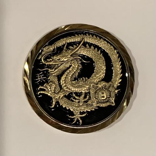 Manchu Challenge Coin 4th Bn / 9th Inf Div