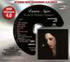 Laura Nyro Eli And The Thirteenth Confession Numbered, Limited Edition Hybrid Multi-Channel & Stereo SACD