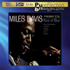 Miles Davis Kind of Blue Numbered Limited Edition Ultra HD Import CD