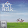 Best Folk Numbered Limited Edition Hybrid Stereo Import SACD