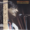 Bryan Ferry Let's Stick Together Japanese Import SHM SACD