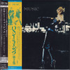 Roxy Music For Your Pleasure Single-Layer Stereo Japanese Import SHM-SACD