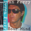 Bryan Ferry In Your Mind Japanese Import SHM SACD