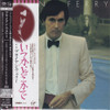 Bryan Ferry Another Time, Another Place Japanese Import SHM SACD