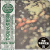 Pink Floyd Obscured By Clouds Import CD
