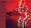 Kitaro The Essential Collection XRCD2
