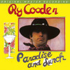 Ry Cooder Paradise and Lunch Numbered Limited Edition 180g LP