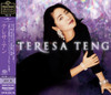 Teresa Teng Stereo Sound Original Selection Vol. 6 Single-Layer Stereo Japanese Import SHM-SACD & CD