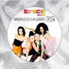 """Spice Girls Wannabe 25 12"""" Vinyl EP (Picture Disc)"""
