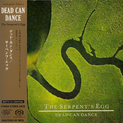 The Dead Can Dance The Serpent's Egg SACD