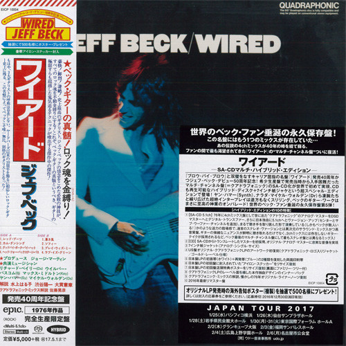 Jeff Beck Wired Hybrid Multi-Channel & Stereo Japanese Import SACD