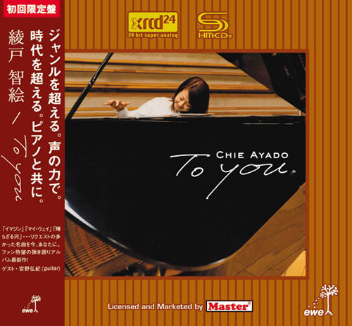 Chie Ayado To You Numbered Limited Edition SHM-XRCD24
