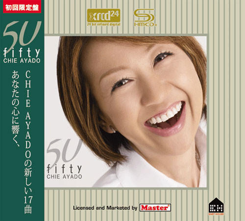 Chie Ayado Fifty Numbered Limited Edition SHM-XRCD24
