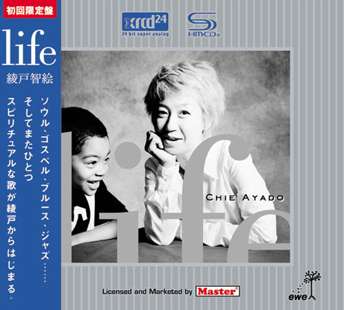 Chie Ayado Life Numbered Limited Edition SHM-XRCD24