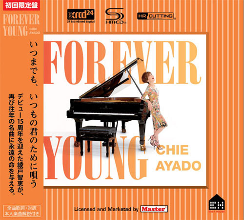 Chie Ayado Forever Young SHM-XRCD24