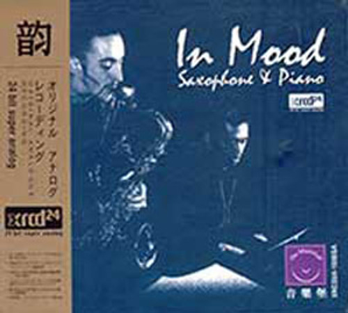 Smith & Garcia In Mood Sax And Piano XRCD24