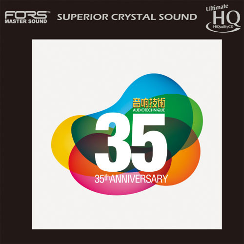 Audiotechnique 35 35th Anniversary Japanese Import UHQCD
