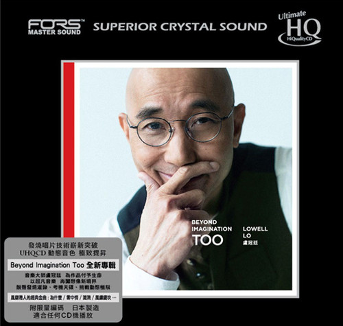 Lowell Lo Beyond Imagination Too Numbered Limited Edition Japanese Import UHQCD