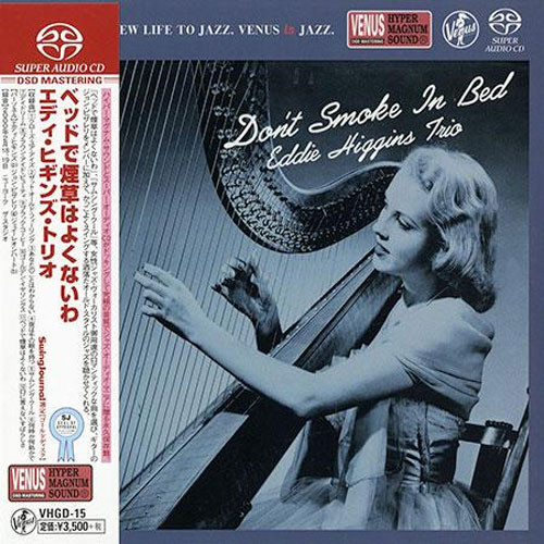 Eddie Higgins Trio Don't Smoke In Bed Single-Layer Stereo Japanese Import SACD