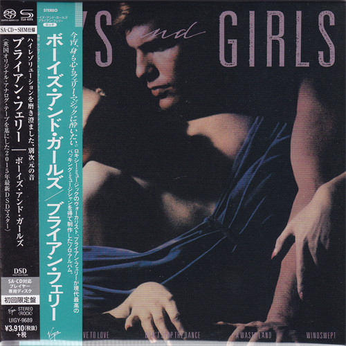 Bryan Ferry Boys and Girls Japanese Import SHM SACD