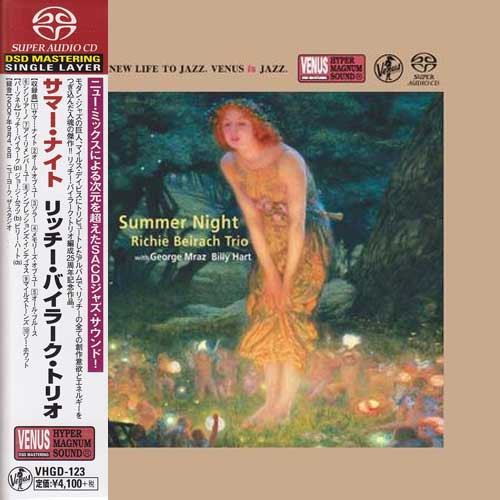 Richie Beirach Trio Summer Night Single-Layer Stereo Japanese Import SACD