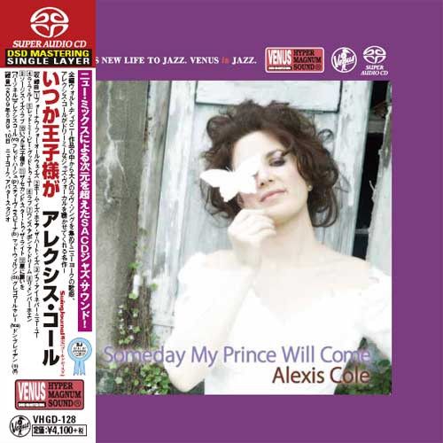 Alexis Cole Someday My Price Will Come Single-Layer Stereo Japanese Import SACD
