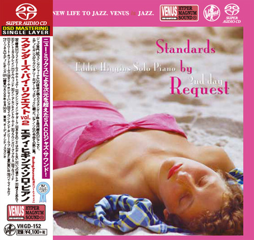 Eddie Higgins Standards By Request 2nd Day Single-Layer Stereo Japanese Import SACD