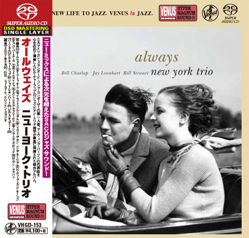 The New York Trio Always Single-Layer Stereo Japanese Import SACD