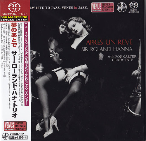 The Sir Roland Hanna Trio Apres Un Reve Single-Layer Stereo Japanese Import SACD