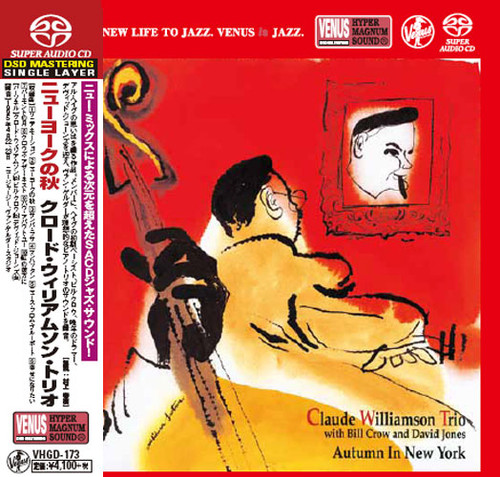 The Claude Williamson Trio Autumn In New York Single-Layer Stereo Japanese Import SACD