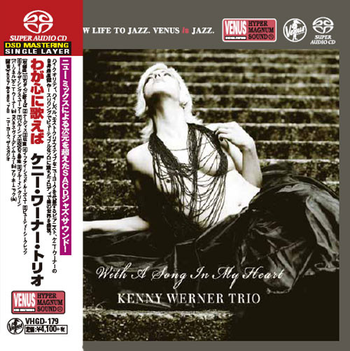 Kenny Werner Trio With A Song In My Heart Single-Layer Stereo Japanese Import SACD