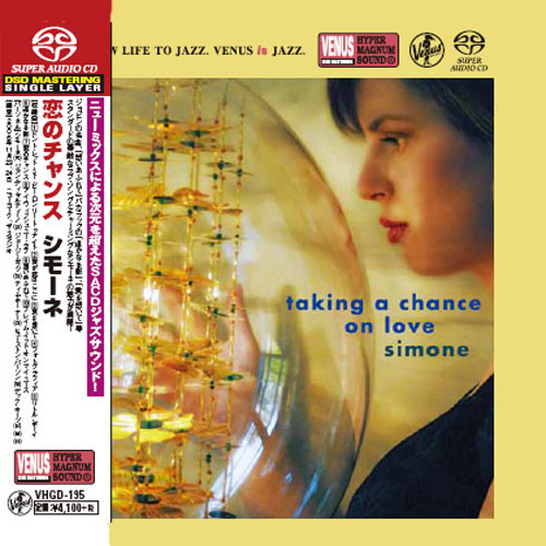 Simone Taking A Chance On Love Single-Layer Stereo Japanese Import SACD