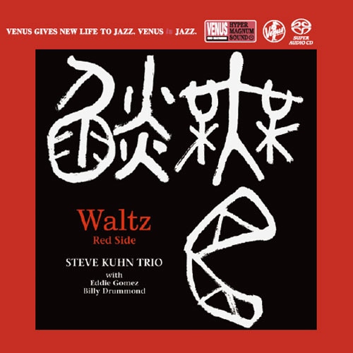 The Steve Kuhn Trio Waltz Red Side Single-Layer Stereo Japanese Import SACD