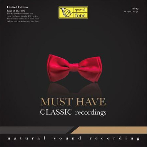 Must Have Classic Recordings 180g LP